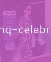 Katy Perry and John Mayer at Rite Aid
