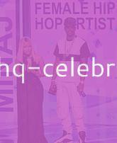 Nicki Minaj Epic Cleavage Shots