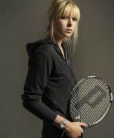 Maria Sharapova models for Prince